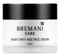 Интенсивный ночной антивозрастной крем для лица 40+ / Night Anti-age Face Cream 40+