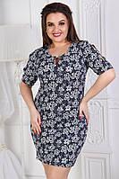 Цветочное приталенное платье на короткий рукав с вырезом каплей на груди батал большие размеры
