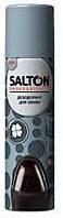 Дезодорант Salton Professional для обуви (антибактериальный) 150 мл.