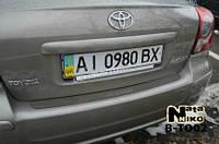 Накладка на задний бампер Nataniko для Toyota Auris хетч 2007-2014