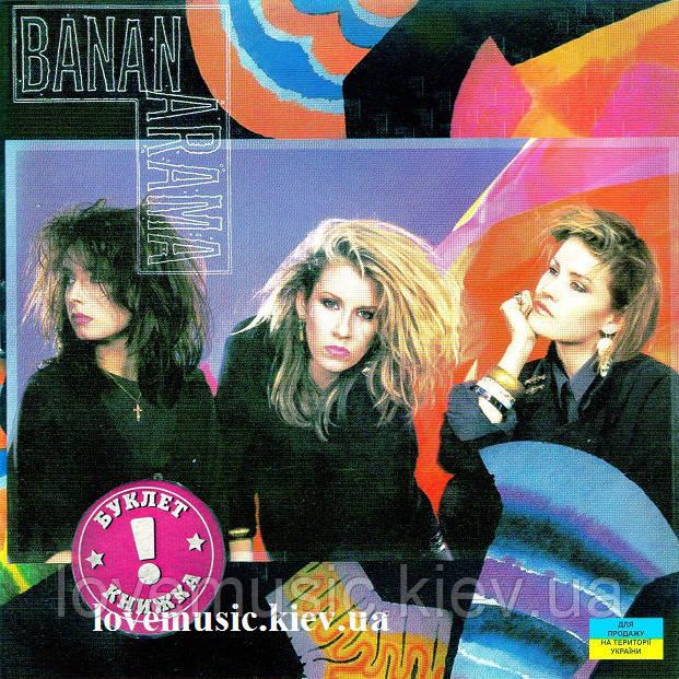 Музичний сд диск BANANARAMA Bananarama (1984) (audio cd)