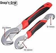 Универсальный гаечный разводной Ключ Snap'n grip
