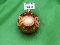 Новогодняя игрушка Шар Т008/11, фото 1