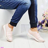 Легкие кроссовки без шнуровки