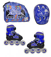 Ролики синие раздвижные BC-RS-0010 набор размер S(31-34) PVC колёса 4 шт. свет 6 цв. Сумка ш.к. /6/
