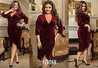 Велюровое платье ит1056
