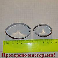 Каттеры лепестки тюльпана, метал, 2 шт., фото 1