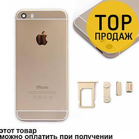 Корпус Apple Iphone 5s Space Gold / Корпус для мобильного телефона Айфон, Айфона