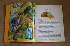 Сказки Г. Х. Андерсен, фото 2