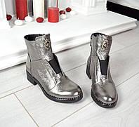 Модные женские кожаные ботинки никель Melania резинка