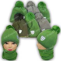 Детские шапки для мальчиков зима, р. 50-52