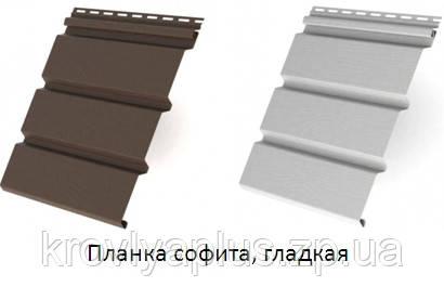 Соффит Rainway/Рейнвей белый гладкий