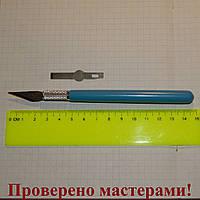 Скальпель-нож для моделирования (полимерной глины, мастики), фото 1