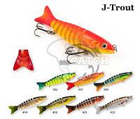 Воблер EOS J-Trout 80 мм цвет: 432 тонущий