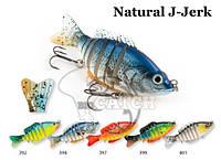 Воблер EOS Natural J-Jerk 125 мм цвет: 392 тонущий