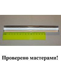 Акриловая цельнолитая скалка 200/20 мм