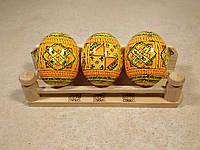 Расписные деревянные крашанки 6.5х5 см на Пасху, ромбы опоясанные желтые