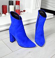 Ботинки женские демисезонные натур замш синие электрик внутри байка