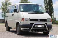 Защита переднего бампера для Т4 1990-2003
