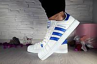 Мужские кеды Adidas SuperStar белые, синяя полоска 10433(Унисекс)