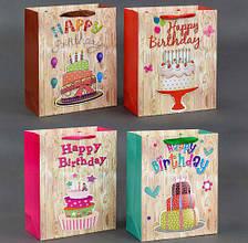 """Подарочный пакет """"Happy Birthaday"""", 3Д с блестками, средний, 4 вида"""