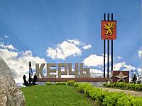 Пассажирские перевозки Запорожье - Керчь - Запорожье ежедневно