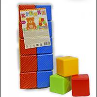 Набор кубиков, 20 шт в наборе арт. 1-061, детские кубики, игрушка