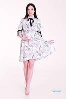 White Rabbit Платье для беременных и кормящих White Rabbit Бриджит мятная карамель