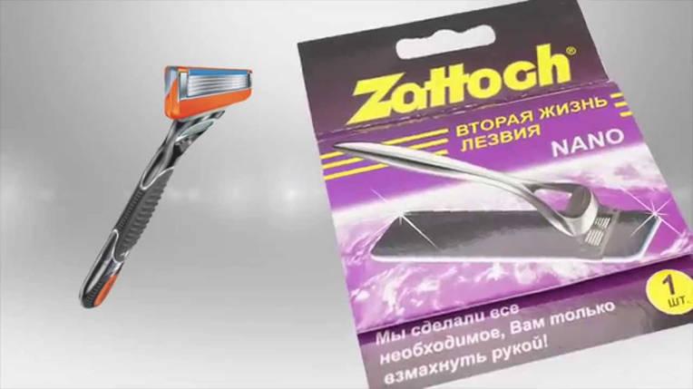"""""""Zattoch"""" Алмазная точилка для  затачивания бритвенных станков, фото 2"""
