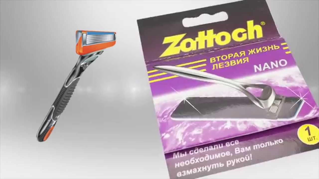 """""""Zattoch"""" алмазная точилка для  затачивания бритвенных станков"""