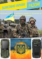 1% валового прибутку на підтримку армії України