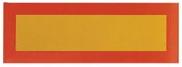 """Информационная табличка для грузового автомобиля """"Длиномер"""""""