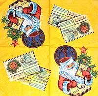 Салфетка декупажная Дед Мороз 82