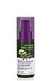 Денний зволожуючий засіб з екстрактами лаванди, огірка та пребіотиками *Avalon Organics (США)*, фото 2
