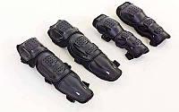 Комплект мотозащиты FOX M-6337 (мотонаколенники+мотоналокотники) черная