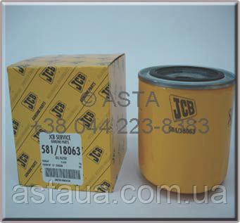 581/18063 Transmission Filter