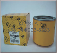 581/18063 Transmission Filter , фото 1