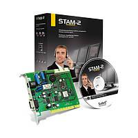 STAM-2 BT плата STAM-1P (мониторинг по тел. лин.) + ПО STAM-2 BS для Windows на 3 ПК Охранная сигнализация