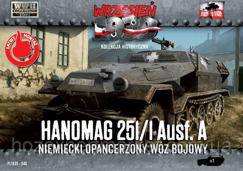 Полугусеничный тягач Hanomag 251/1 Ausf. A