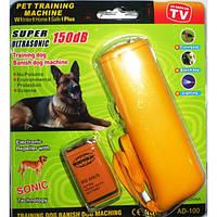 Ультразвуковой отпугиватель собак (с функцией тренера) + крона