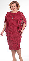 Платье большого размера Pretty-557 белорусский трикотаж