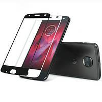 3D защитное стекло для Motorola Moto G5 Plus (на весь экран)