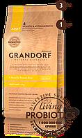 Grandorf Living Probiotics 4 Meat & Brown Rice Mini корм с пробиотиками для маленьких пород, 1 кг