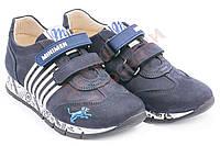 """Кроссовки для мальчика детские на липучках """"Белые полоски"""" """"Minimen"""", тёмно-синий, 31(31-36), 31"""