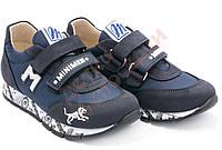 """Кроссовки для мальчика детские на липучках """"М"""" """"Minimen"""", тёмно-синий, 21(21-25), 21"""