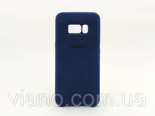 Замшевый чехол Samsung galaxy S8 (Тёмно-синий) Alcantara cover