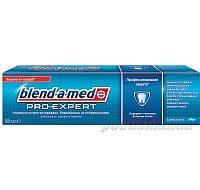 Зубная паста Blend-a-med Pro-Expert Professional Protection Свежая Мята 100 мл