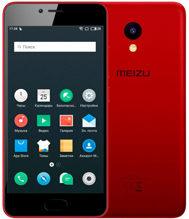 "Смартфон Meizu M5c Red 2/16Gb, 4 ядра, 8/5Мп, 5"" IPS, 2 SIM, 4G, 3000 мАч"