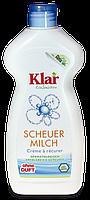 Klar органическое чистящее молочко