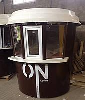 Коричневый киоск-стакан с белой крышей МАФ
